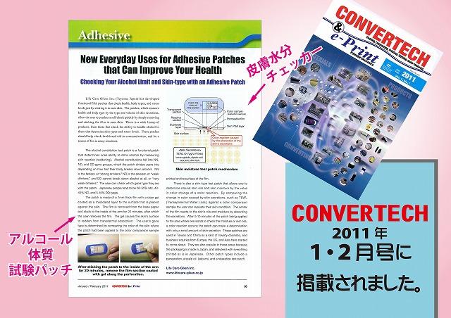 Convertech 2011-01.jpg