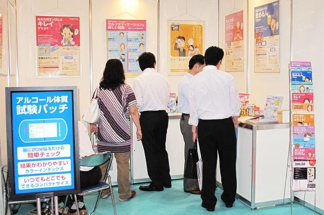 PromotionEXPO2011.jpg