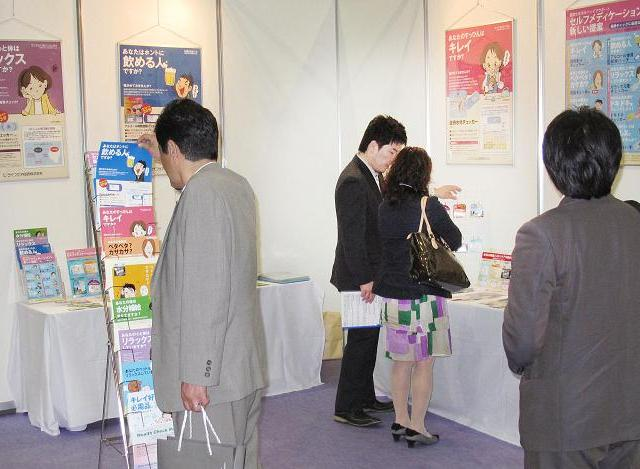 business exhibition2010-05(small).jpg
