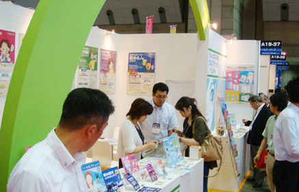 hansoku-expo2012.jpg