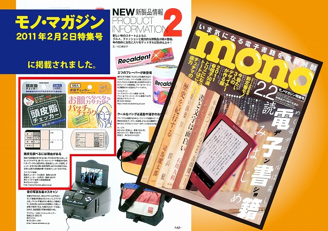 monomagazine-1.jpg